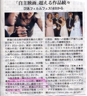 Asahi_pff_4