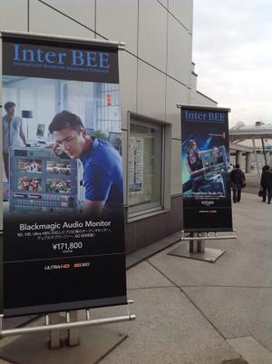 Interbee0