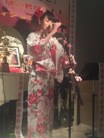 Shirai_aiko01