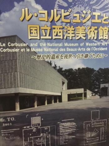 Corbusier01