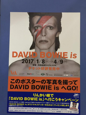 Bowie03