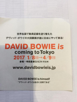 Bowie06
