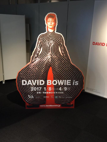 Bowie07