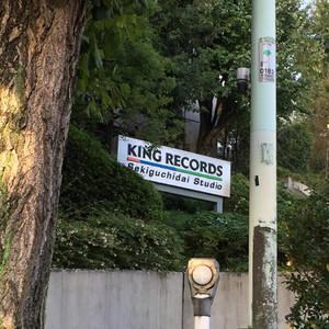 King092800_2