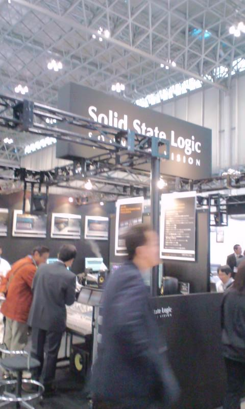 Ssl_interbee2012