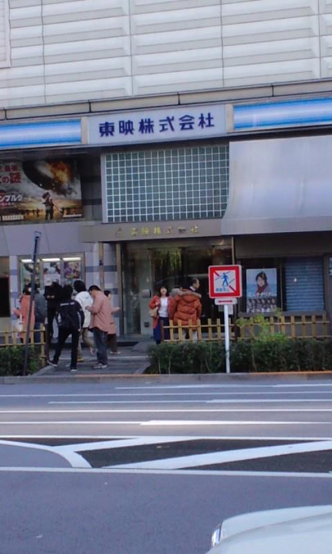 Toei_honsha
