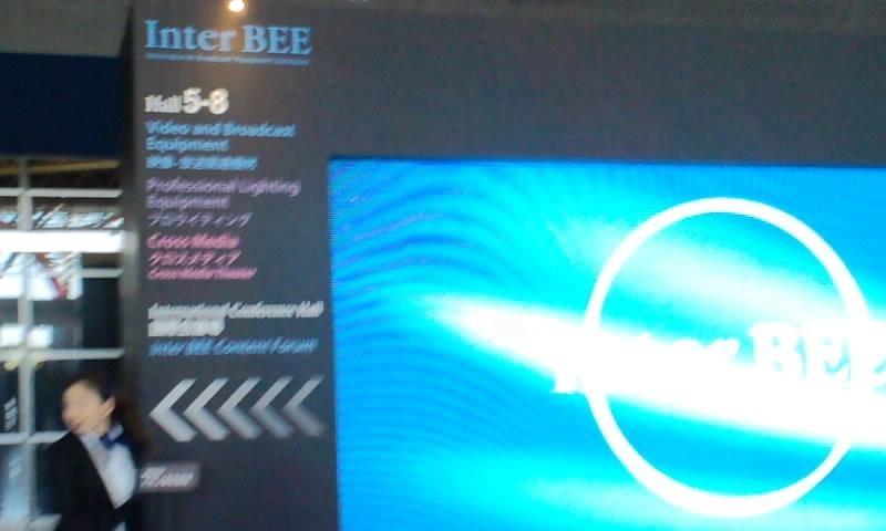 Interbee1