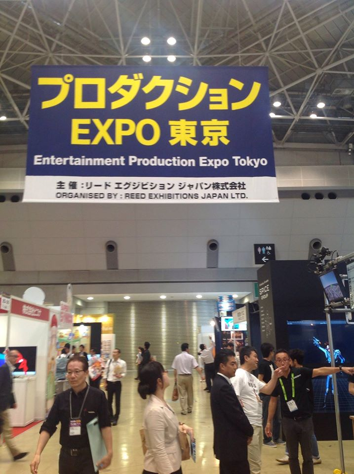 Productionexpo0