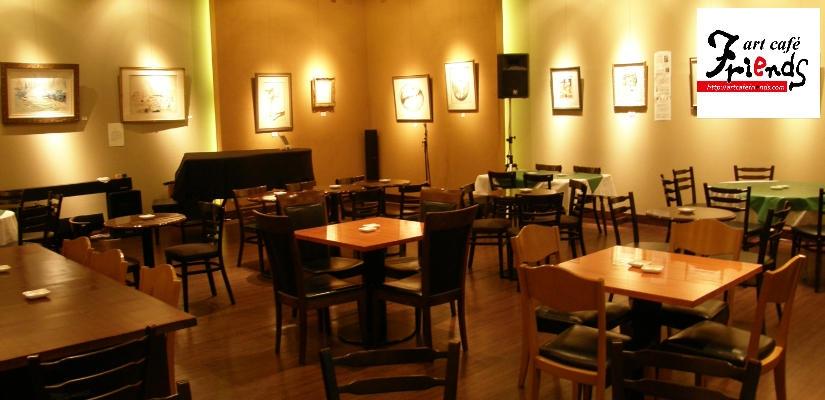 Art_cafe