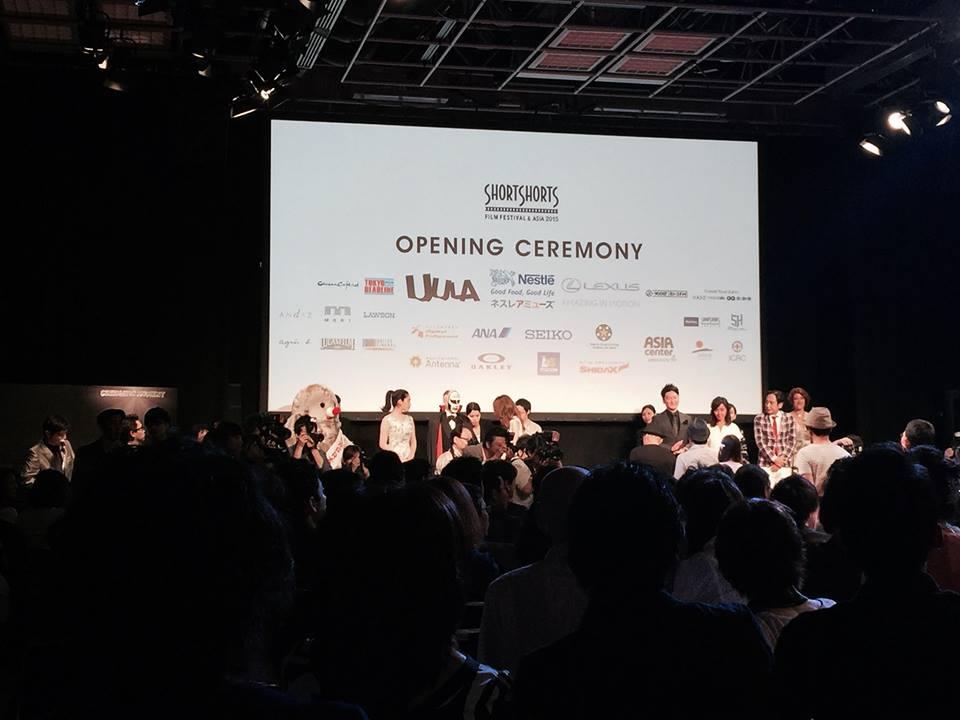 Ssff_ceremony02