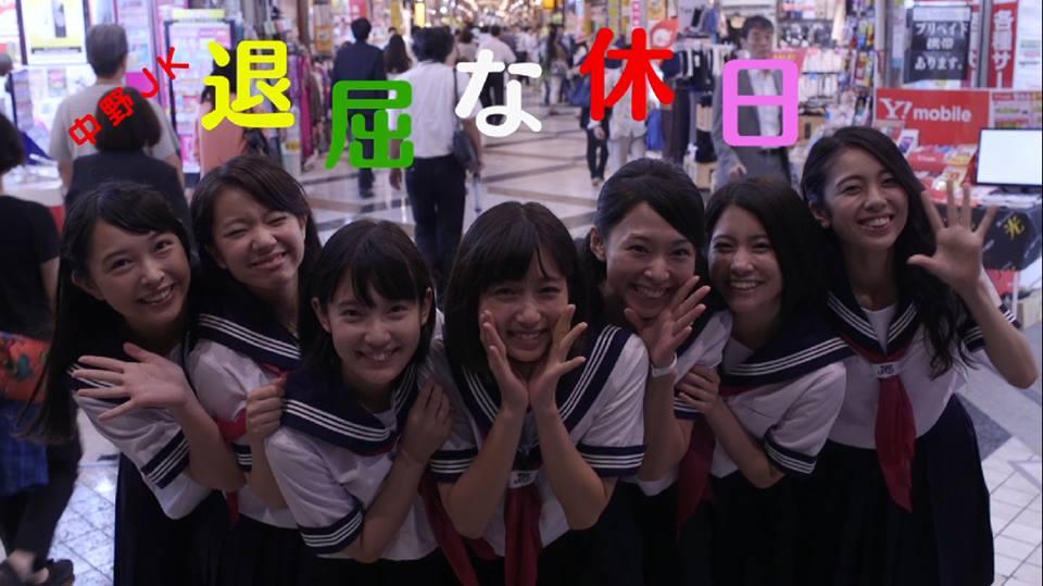 Taikutsu_sanmyu