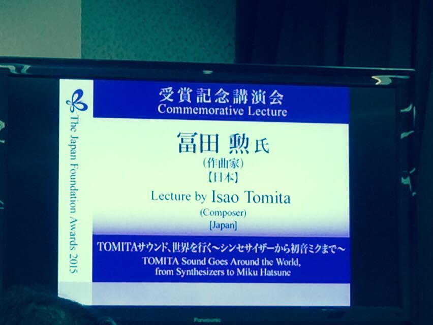 Tomita_lecture03