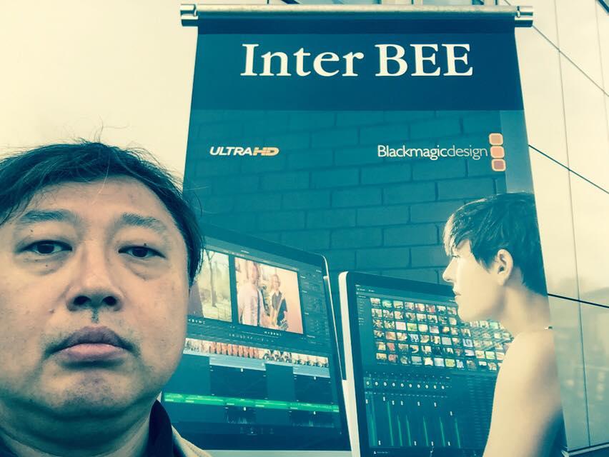 Interbee2015_00