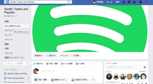 Fb_spotify
