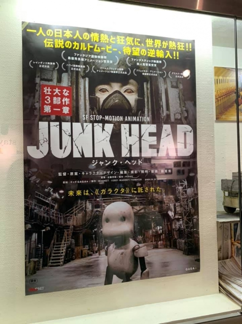 Junkhead1