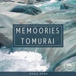 Memories_tomurai_20210317235001
