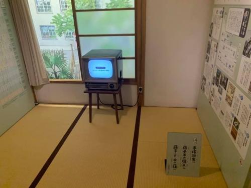 Tokiwaso3